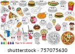 funny fast food set to be... | Shutterstock .eps vector #757075630