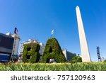 The obelisk the landmark of Buenos Aires, Argentina. It is located in the Plaza de la República on Avenida 9 de Julio