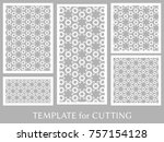 decorative panels set for laser ... | Shutterstock .eps vector #757154128