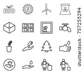 Thin Line Icon Set   Bio  Sun...