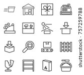 thin line icon set   delivery ... | Shutterstock .eps vector #757259788
