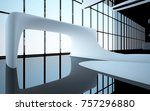 abstract dynamic interior with... | Shutterstock . vector #757296880