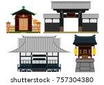 traditional japanese buildings   Shutterstock .eps vector #757304380
