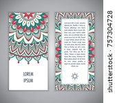 greeting card or invitation...   Shutterstock .eps vector #757304728
