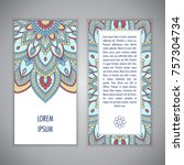 greeting card or invitation...   Shutterstock .eps vector #757304734