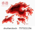 3d abstract paper cut shapes... | Shutterstock .eps vector #757321156