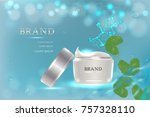cosmetic container with... | Shutterstock .eps vector #757328110