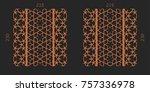 laser cutting set. woodcut...   Shutterstock .eps vector #757336978