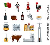 flat design portugal icons set... | Shutterstock . vector #757339168