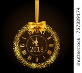 happy new year 2018 gold... | Shutterstock .eps vector #757339174