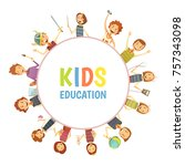 primary elementary and middle... | Shutterstock . vector #757343098