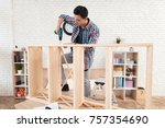 the young man tries himself to... | Shutterstock . vector #757354690