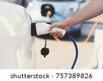 the electric machine stopped at ... | Shutterstock . vector #757389826