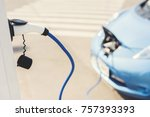 the electric machine stopped at ... | Shutterstock . vector #757393393