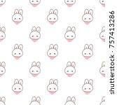 seamless pattern of cute... | Shutterstock .eps vector #757413286
