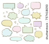 set of colorful speech bubbles  ... | Shutterstock .eps vector #757418050