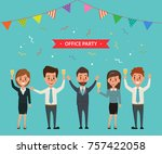 office party celebrating... | Shutterstock .eps vector #757422058