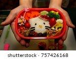 creative hello kitty kids lunch ...   Shutterstock . vector #757426168