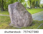 great rock planted in the... | Shutterstock . vector #757427380