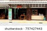 chachoengsao  thailand   august ... | Shutterstock . vector #757427443