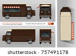 food truck vector mock up for... | Shutterstock .eps vector #757491178