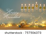image of jewish holiday... | Shutterstock . vector #757506373