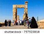 iran  shiraz  persepolis  ... | Shutterstock . vector #757523818