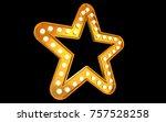 winner. retro light sign. gold... | Shutterstock . vector #757528258