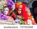 venice  italy   february 26 ... | Shutterstock . vector #757532089