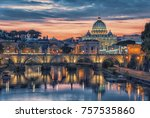 St Peter\'s Basilica In Rome