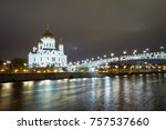 Small photo of Russia, Moscow, The Cathedral of Christ the Savior at night, Christian religion
