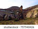volcanic rocks   turkey | Shutterstock . vector #757540426