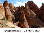 volcanic rocks  turkey | Shutterstock . vector #757540450