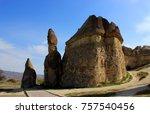 volcanic rocks   turkey | Shutterstock . vector #757540456