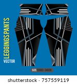 leggings pants fashion vector... | Shutterstock .eps vector #757559119