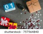 december 1st. image 1 day of... | Shutterstock . vector #757564840