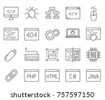 set of programming related... | Shutterstock .eps vector #757597150