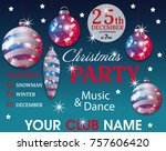 christmas party invitation... | Shutterstock .eps vector #757606420