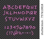 calligraphy lettering style... | Shutterstock . vector #757613818