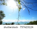 beautiful view of north borneo...   Shutterstock . vector #757623124
