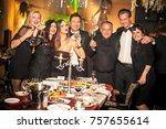 odessa  ukraine december 31 ... | Shutterstock . vector #757655614