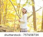 smiling asian woman   Shutterstock . vector #757658734