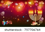 happy hanukkah holiday greeting ... | Shutterstock .eps vector #757706764