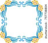 beautiful sea frame. vector... | Shutterstock .eps vector #757738804