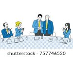two businesssman do shaking... | Shutterstock .eps vector #757746520
