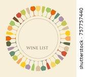 vector wine list | Shutterstock .eps vector #757757440