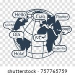 concept of communication in... | Shutterstock .eps vector #757765759
