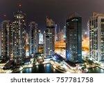 a stunningly beautiful... | Shutterstock . vector #757781758