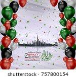 united arab emirates national... | Shutterstock .eps vector #757800154