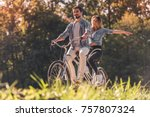 beautiful young couple is... | Shutterstock . vector #757807324